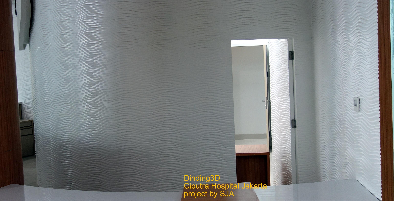 Jual Dinding 3D PVC solid bending melengkung bentuk kurva